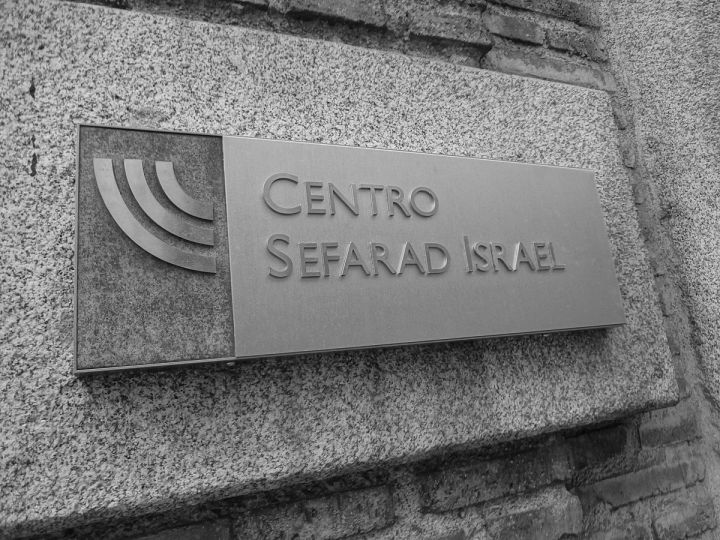 Centro_Sefard_Israel_at_Calle_Mayor_(Madrid)